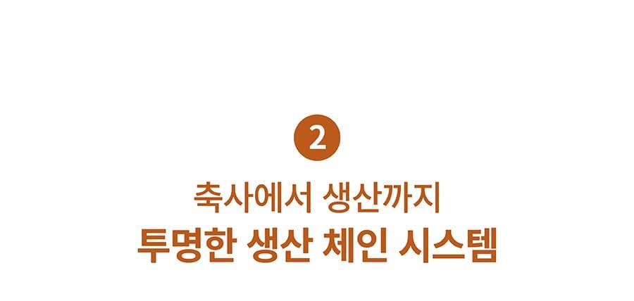 [EVENT] it 츄잇 만두 (닭/오리/칠면조)-상품이미지-16