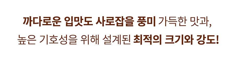 [EVENT] it 츄잇 만두 (닭/오리/칠면조)-상품이미지-31