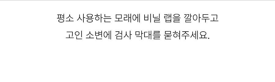 [EVENT] 핏펫 어헤드-상품이미지-17