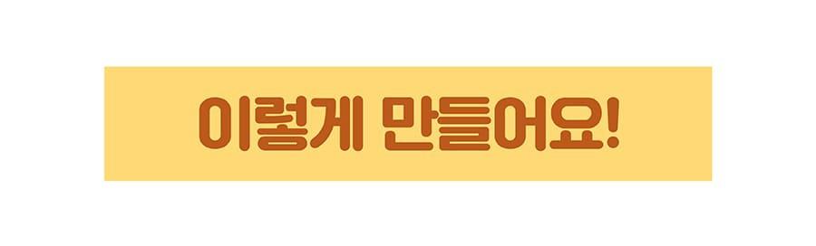 it 츄잇 만두 (닭/오리/칠면조)-상품이미지-17