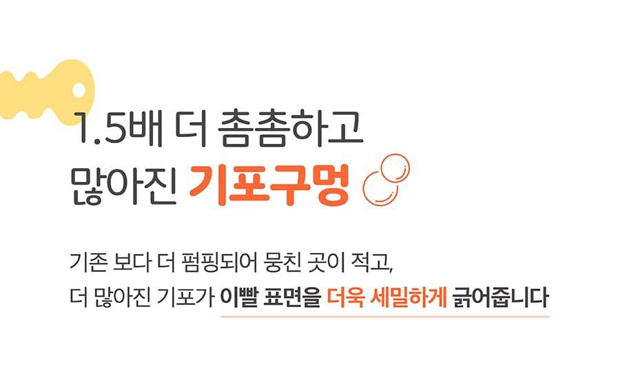 [오구오구특가]it 더 잇츄 옐로우 s (10개입)-상품이미지-6