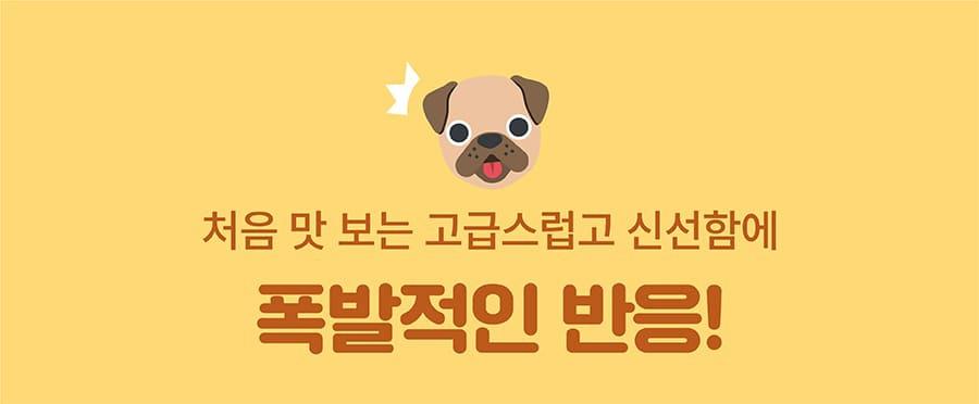 it 츄잇 만두 (닭/오리/칠면조)-상품이미지-7