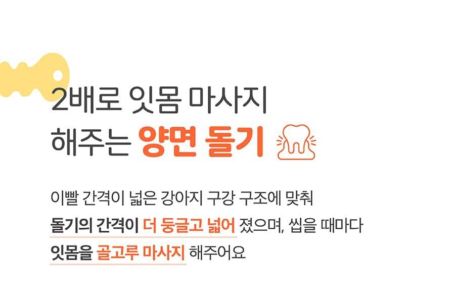[EVENT] it 더 잇츄 옐로우 M (8개입)-상품이미지-10