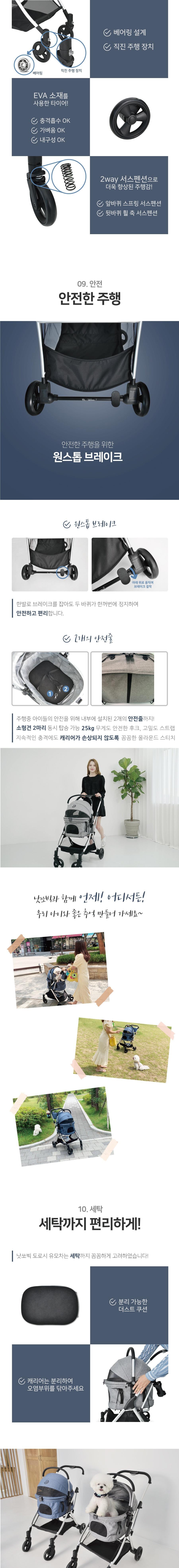 낫쏘빅 도로시 유모차 (펠리스그레이/캐니스블루)-상품이미지-6